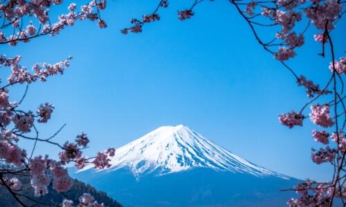 View of Mont Fuki